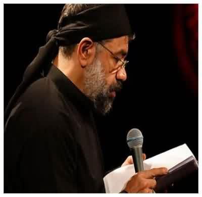 مداحی من را ببخش اگر که لکنت زبان گرفتم محمود کریمی