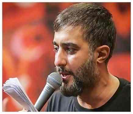 مداحی به تو از دور سلام استودیویی محمدحسین پویانفر
