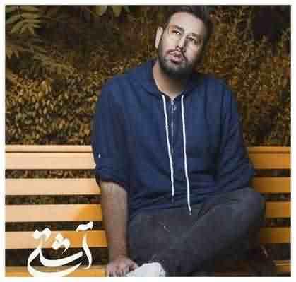دانلود ریمیکس یه وجب جا ته قلبت واسه من بسه محمد لطفی