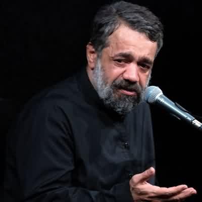 دانلود مداحی محمود کریمی دیشب تا صبح گریه کردی استودیویی