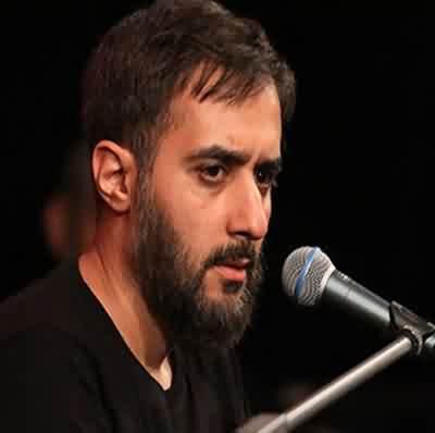 دانلود مداحی به پشت در خانه ات آمدم مادر محمدحسین پویانفر