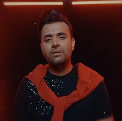 دانلود آهنگ بیای گرمم کنی منو سرگرم کنی میثم ابراهیمی