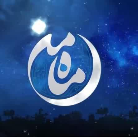 دانلود آهنگ تیتراژ برنامه ماه من حنیف طاهری