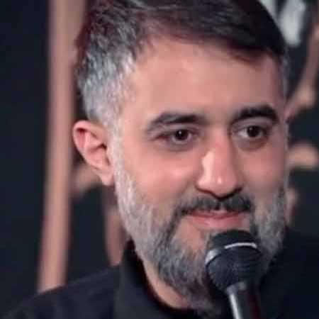 محمد حسین پویانفر ربنا یه کاری کن برای سینه زنا