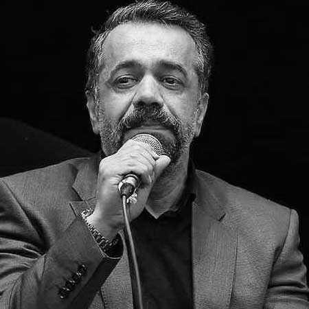 محمود کریمی از خون جوانان حرم لاله دمیده