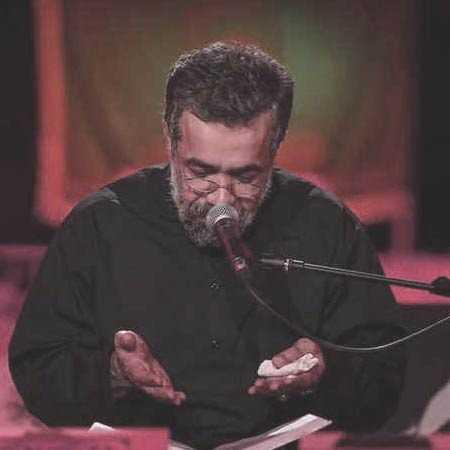 محمود کریمی دل خون تر از ابر و طوفان