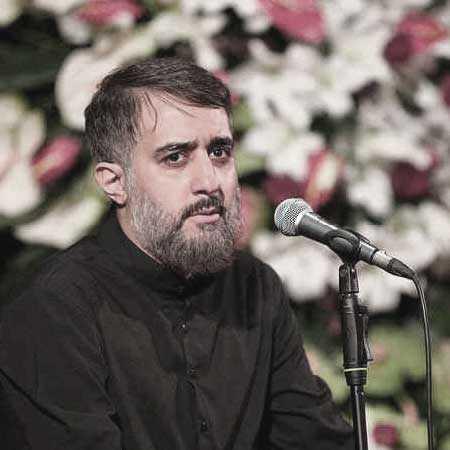 محمد حسین پویانفر رو برنگردون از من یا حسین