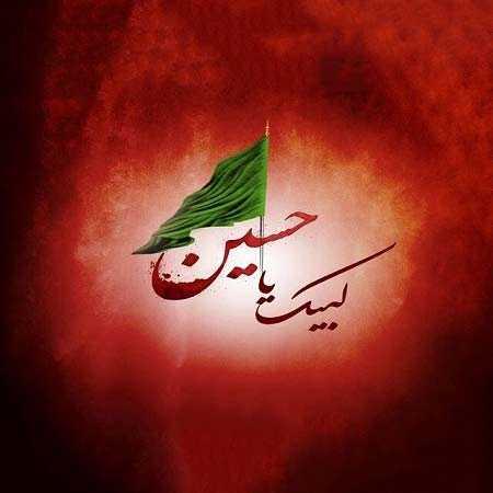 پاکستانی شاه حسین پادشاه حسین